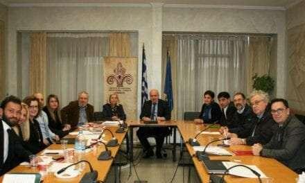 Συνεργασία της Περιφέρειας ΑΜΘ με τον διεθνή Οργανισμό Οικονομικής Συνεργασίας και Ανάπτυξης (ΟΟΣΑ)