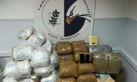 93 περίπου κιλά ακατέργαστης κάνναβης κατασχέθηκαν στο πλαίσιο οργανωμένης επιχείρησης του Τμήματος Ασφάλειας Καβάλας <br> <span style='color:#777;font-size:16px;'>Συνελήφθησαν 6 μέλη συμμορίας που δραστηριοποιούνταν στην εισαγωγή και διακίνηση ναρκωτικών </span>