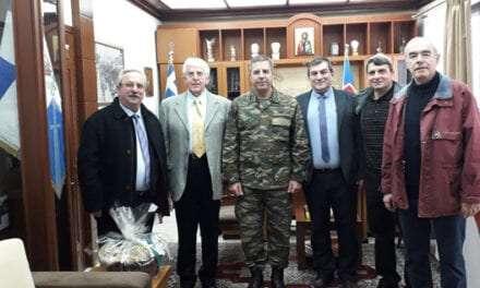 Εθιμοτυπική Επίσκεψη του ΤΣ ΕΑΑΣ  Ξάνθης στον Διοικητή Δ'Σ.Στρατού