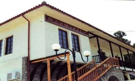 Συνεδριάζει την Τετάρτη το Δημοτικό Συμβούλιο Τοπείρου