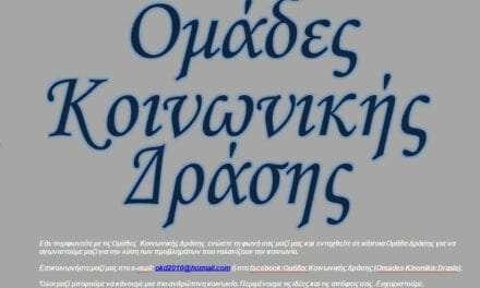 Αλέξης Τσίπρας <br> <span style='color:#777;font-size:16px;'>Ο προεκλογικός Αϊ Βασίλης!</span>