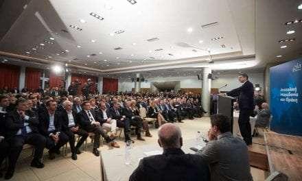 Ομιλία του Προέδρου της Νέας Δημοκρατίας, κ. Κυριάκου Μητσοτάκη σε εκδήλωση των ΝΟ.Δ.Ε. Δράμας, Έβρου, Καβάλας, Ξάνθης και Ροδόπης