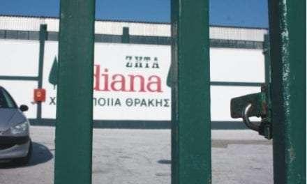 Ερώτηση του ΚΚΕ  για τα δεδουλευμένα  της Diana