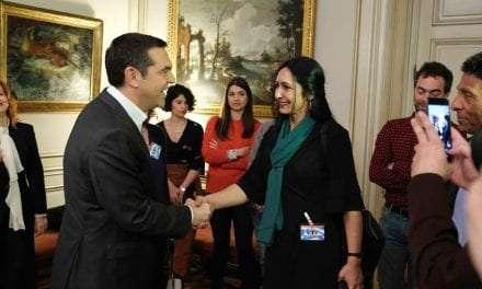 Συμμετοχή της Προέδρου στον Πρώτο Επίσημο Εορτασμό της Διεθνούς Ημέρας Ρομά από τον Έλληνα πρωθυπουργό Αλέξη Τσίπρα
