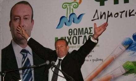 """Αλλοι 28 υποψήφιοι του συνδυασμού """"Δημοτική Αλλαγή"""" του Θωμά Μίχογλου"""