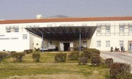 """Κοινοβουλευτική παρέμβαση του ΚΚΕ:""""Σοβαρές ελλείψεις στο Νοσοκομείο Ξάνθης"""""""