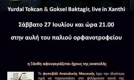 Concert  Yurdal Tokcan & Goksel Baktagir