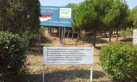 Εκδήλωση μνήμης του Συλλόγου Κυπρίων για τους νεκρούς και τους αγνοούμενους από το πραξικόπημα