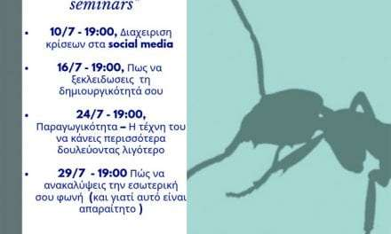"""Ant Philosohpy Seminars""."