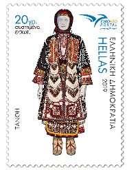 Παραδοσιακή φορεσιά της Ξάνθης σε γραμματόσημο!