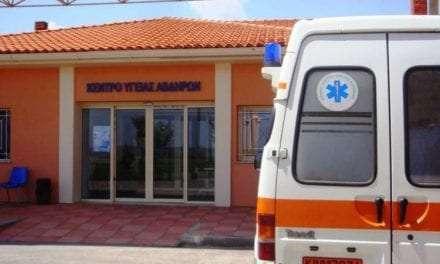 Αποκαταστάθηκε η λειτουργία των εξωτερικών ιατρείων στο κέντρο υγείας Αβδήρων