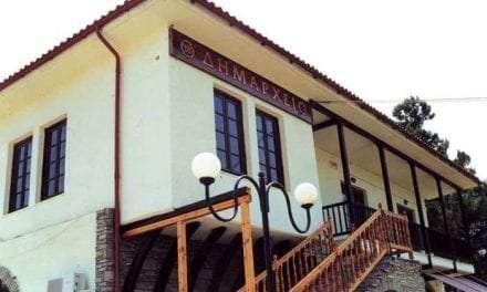 Εκτακτη συνεδρίαση δημοτικού συμβουλίου Τοπείρου