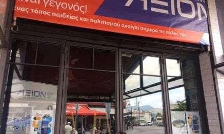 Γραφείο ενημέρωσης για το ΑΞΙΟΝ στη Χρυσούπολη