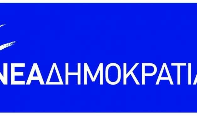 «Κύριοι του ΣΥΡΙΖΑ ο αντιπολιτευτικός σας λόγος είναι καταδικασμένος να αποτύχει» <br> <span style='color:#777;font-size:16px;'>Απάντηση της ΔΗΜΤΟ ΝΔ Ξάνθης  στο ΣΥΡΙΖΑ Ξάνθης</span>