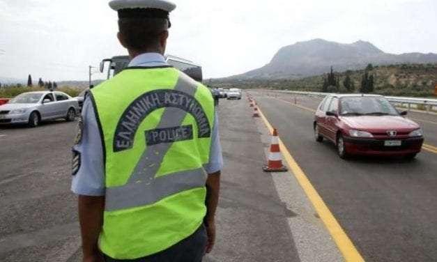 Αυξημένα μέτρα τροχαίας σε όλη την επικράτεια λαμβάνει η Ελληνική Αστυνομία, ενόψει του εορτασμού του Δεκαπενταύγουστου <br> <span style='color:#777;font-size:16px;'>Κατά την εορταστική περίοδο θα ισχύουν οι απαγορεύσεις κίνησης φορτηγών αυτοκινήτων ωφέλιμου φορτίου άνω του 1,5 τόνου</span>