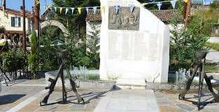 ΕΚΔΗΛΩΣΗΣ ΜΝΗΜΗΣ ΤΩΝ ΣΦΑΓΙΑΣΘΕΝΤΩΝ ΑΠΟ ΣΤΡΑΤΕΥΜΑΤΑ ΚΑΤΟΧΗΣ ΤΟ 1944 ΣΤΟ ΚΑΡΥΟΦΥΤΟ