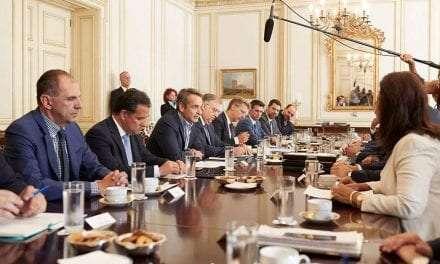 Περιφερειακή ανάπτυξη και κοινωνική συνοχή στην ατζέντα της σύσκεψης του Πρωθυπουργού με τους Περιφερειάρχες. <br> <span style='color:#777;font-size:16px;'>Συνάντηση του Πρωθυπουργού Κυριάκου Μητσοτάκη  με τους Περιφερειάρχες</span>