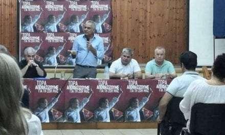 Παρουσία Σκουρλέτη  ολομέλεια του τοπικού ΣΥΡΙΖΑ