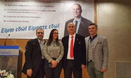 Ενημέρωση για τις εργασίες του 15ου Πανελλήνιου Συνεδρίου του Εθνικού Διαδημοτικού Δικτύου Υγιών Πόλεων – Προαγωγής Υγείας