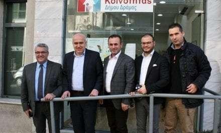 Επιπλέον 5 εκατομμύρια ευρώ στα Κέντρα Κοινότητας της Ανατολικής Μακεδονίας και Θράκης από το ΕΣΠΑ της Περιφέρειας