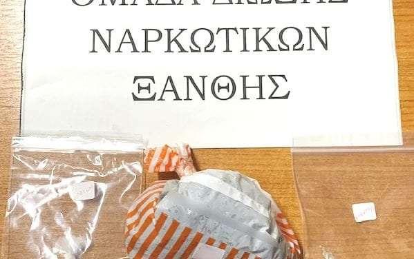 Συνελήφθησαν 4 ημεδαποί κατηγορούμενοι για παραβάσεις του νόμου περί ναρκωτικών <br> <span style='color:#777;font-size:16px;'>Κατασχέθηκαν ποσότητες ακατέργαστης κάνναβης και ηρωίνης, κλαδιά κάνναβης, ηλεκτρονικές ζυγαριές, κενές νάιλον συσκευασίες και ειδικός εξοπλισμός για την καλλιέργεια φυτών κάνναβης </span>