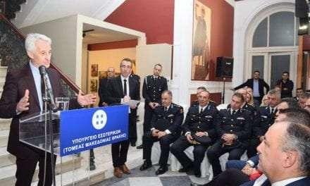 Ο Δήμαρχος Ξάνθης στην εκδήλωση του ΥΜΑΘ <br> <span style='color:#777;font-size:16px;'>για την πολύτιμη προσφορά του προσωπικού της Πυροσβεστικής Υπηρεσίας Βορείου Ελλάδος και των εθελοντικών ομάδων της Θεσσαλονίκης</span>