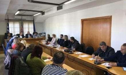 Ολοκληρώθηκε με επιτυχία η Τεχνική Συνάντηση των Εταίρων του προγράμματος INTERREG  V-A ΕΛΛΑΔΑ-ΒΟΥΛΓΑΡΙΑ 2014-2020 στο Δήμο Τοπείρου