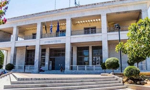 Συνεδριάζει η  Οικονομική  Επιτροπή Δήμου Ξάνθης