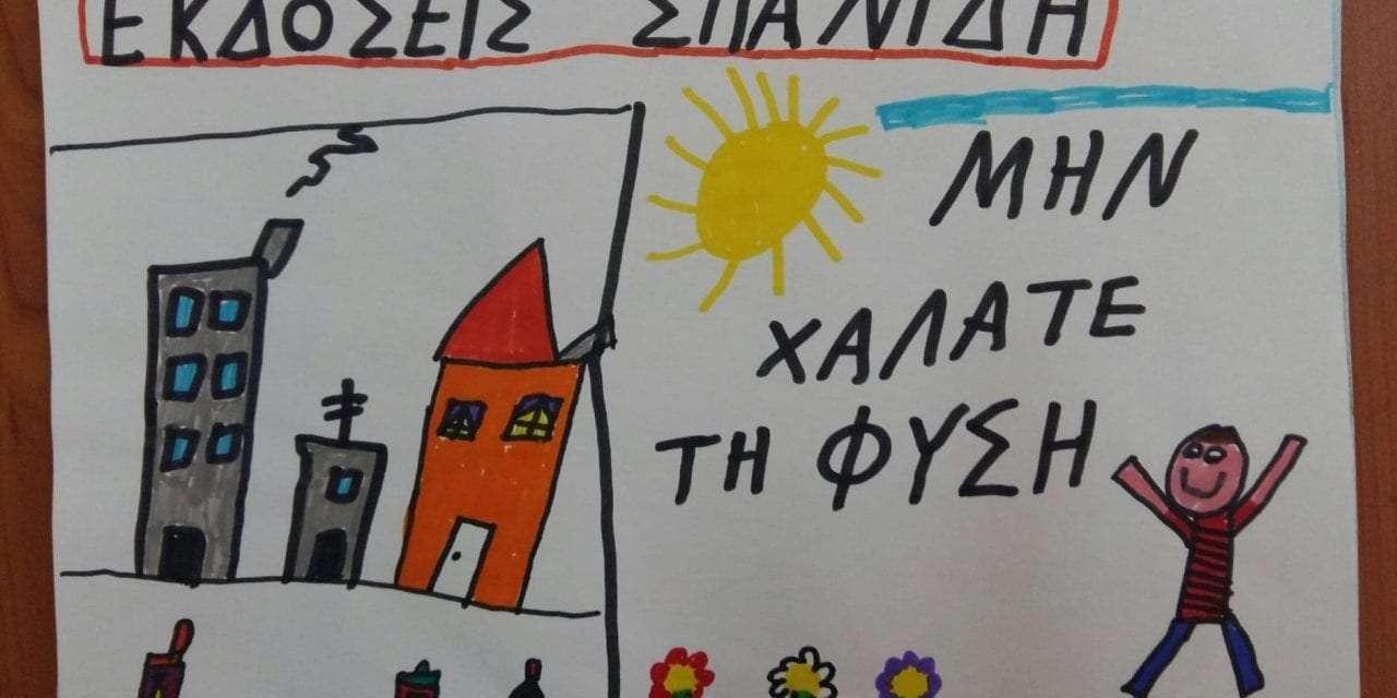 Εκδοτικός Οίκος Σπανίδη, πρεσβευτής πολιτισμού   για την Ξάνθη ,  για τη Θράκη , για την Ελλάδα