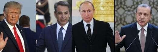 Μητσοτάκης στην Αμερική, Πούτιν στην Τουρκία <br> <span style='color:#777;font-size:16px;'>Γράφει ο Λεωνίδας Κουμάκης </span>