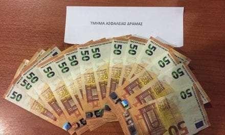 Σύλληψη δύο ατόμων για παραχάραξη και κυκλοφορία παραχαραγμένων χαρτονομισμάτων <br> <span style='color:#777;font-size:16px;'>Κατασχέθηκαν 14 πλαστά χαρτονομίσματα των 50 ευρώ  </span>