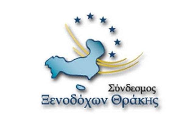 Νέο διοικητικό συμβούλιο στον Σύνδεσμο Ξενοδόχων Θράκης <br> <span style='color:#777;font-size:16px;'>Το νέο Δ.Σ. δεσμεύεται για την περαιτέρω ενίσχυση των ξενοδοχείων της Θράκης και τη διενέργεια δράσεων εξωστρέφειας, με στόχο την ανάπτυξη και την προώθηση νέων συνεργασιών</span>