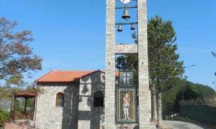 8 ΦΕΒ Θεία Λειτουργία στον Ι.Ν.Αγ.Γεωργίου  στο χωριό ΓΛΑΥΚΗ