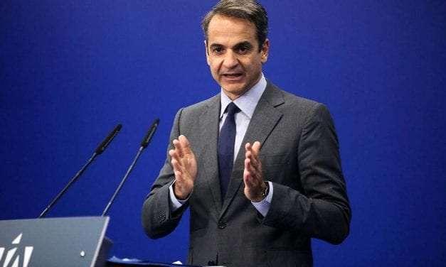 Θέτουμε τις βάσεις για το μέλλον μας <br> <span style='color:#777;font-size:16px;'>Του Κυριάκου Μητσοτάκη, Πρωθυπουργού της Ελλάδας</span>