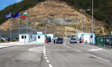 Αναστολή των συνοριακών σταθμών Ελλάδας – Βουλγαρίας, ζητούν τα ΕΒΕ Θράκης <br> <span style='color:#777;font-size:16px;'>την αναστολή των συνοριακών σταθμών Ελλάδας Βουλγαρίας ζητά με επιστολή  του στον Πρωθυπουργό το Περιφερειακό Επιμελητηριακό Συμβούλιο</span>