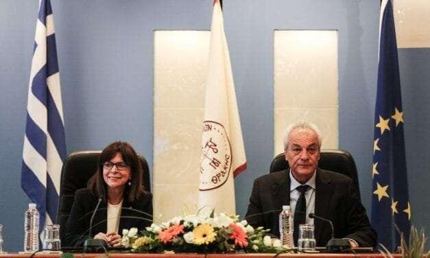 Συνάντηση της Προέδρου της Δημοκρατίας με το Μητροπολίτη Μαρωνείας και Κομοτηνής κ.κ.Παντελεήμονα και με τις Πρυτανικές Αρχές του ΔΠΘ