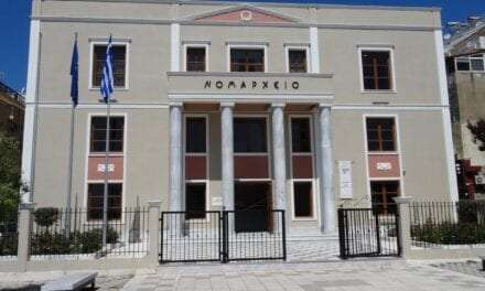 Σύσκεψη Υπουργών με Περιφερειάρχη Αντιπεριφερειάρχες και Δημάρχους στην Αλεξανδρούπολη