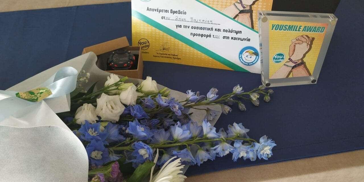 Ο Διευθυντής και ο σύλλογος διδασκόντων του Γυμνασίου Αβδήρων συγχαίρουν τον μαθητή της Α΄ Γυμνασίου του σχολείου Ζήση Βαγκούση <br> <span style='color:#777;font-size:16px;'>για την κατάκτηση του 1ου βραβείου στην κατηγορία «Περιβάλλον» στα 4α You smile Awards που διοργανώνονται από το Χαμόγελο του Παιδιού. </span>