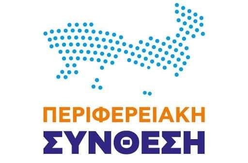 """ΠΕΡΙΦΕΡΕΙΑΚΗ ΣΥΝΘΕΣΗ: """"Ταφόπλακα στην ήδη πληγωμένη τουριστική οικονομία μας <br> <span style='color:#777;font-size:16px;'>Για όλη την Ανατολική Μακεδονία - Θράκη είναι καταστροφική  η απόφαση να κλείσουν τα σύνορα με τη Βουλγαρία !</span>"""