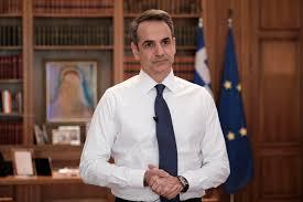 """Εκκληση του ΕΒΕ Ξάνθης: """"Κύριε πρωθυπουργέ  διασώσετε ότι είναι δυνατό  στο Νομό μας"""""""