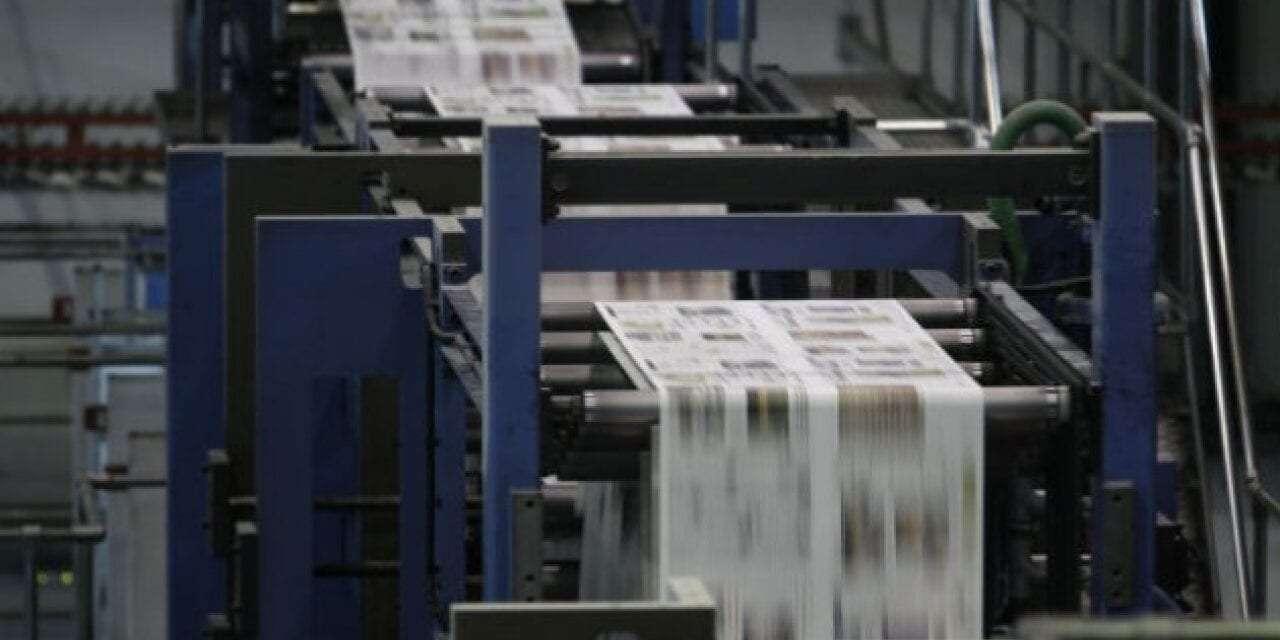 Eρώτηση 50 βουλευτών του ΣΥΡΙΖΑ για την ανάγκη διατήρησης των υποχρεωτικών δημοσιεύσεων στον Περιφερειακό Τύπο