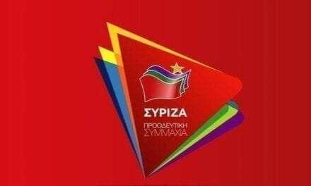 ΣΥΡΙΖΑ : Στόχος της κυβέρνησης ο οικονομικός στραγγαλισμός όσων ασκούν κριτική