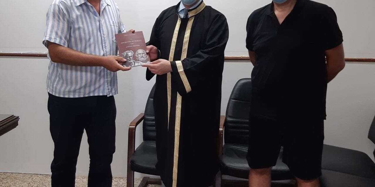Εθιμοτυπική επίσκεψη Παπαχρόνη στον Μουφτή Ξάνθης <br> <span style='color:#777;font-size:16px;'>Ευχές σε όλους τους μουσουλμάνους συμπολίτες μας για το Κουρμπάν Μπαϊράμ</span>