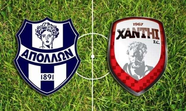 ΑΠΟΛΛΩΝ ΣΜ. – XANTHI FC 3-1