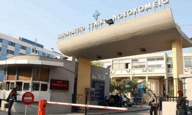 ΕΚΤΑΚΤΟ: Tο Ιπποκράτειο χρειάζεται το μοριακό αναλυτή που δάνεισε στο Νοσοκομείο Ξάνθης