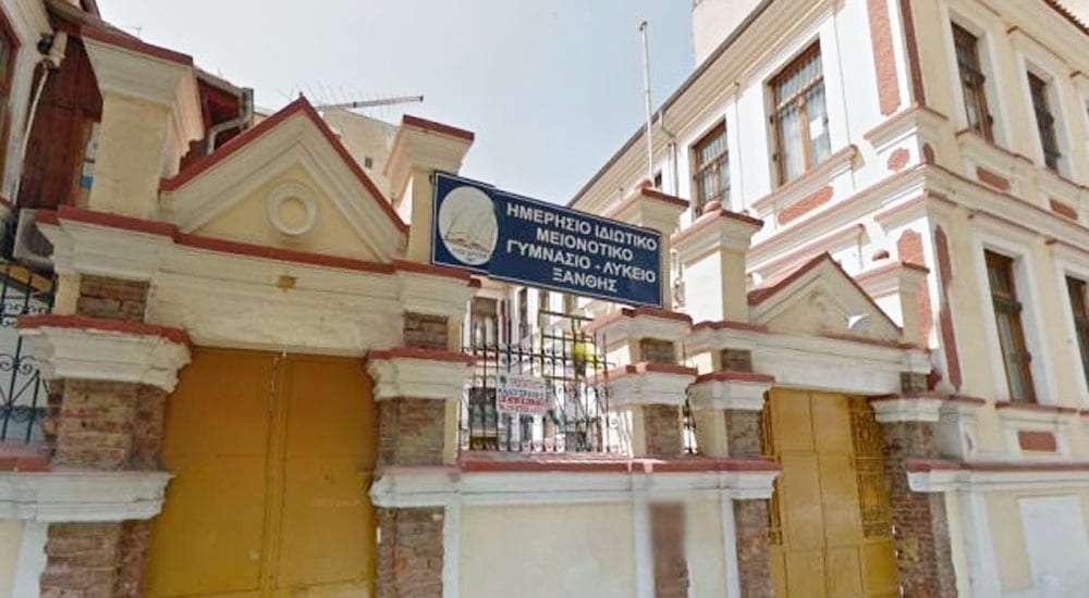 Η ΟΙΕΛΕ προς πολιτική ηγεσία Υπουργείου Παιδείας:  Το Μειονοτικό Σχολείο Ξάνθης  αποτελεί υγειονομική βόμβα  και παραβιάζει στοιχειώδη ανθρώπινα δικαιώματα, προσφεύγουμε στη δικαιοσύνη