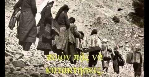 Χρόνια πολλά Ελλάδα μου!!! Πάντα ελεύθερη!!! <br> <span style='color:#777;font-size:16px;'>Γράφει ο Κωνσταντίνος Ζωγραφόπουλος, Διδάκτωρ Βυζαντινολογίας της Φιλοσοφικής Σχολής Βιέννης, Ιστορικός του Δ.Π.Θ. Ιστορίας και Εθνολογίας</span>