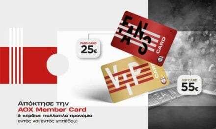 Επιμέλεια:  Κοσμάς Γεωργιάδης