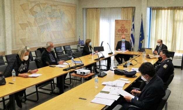 Σύσκεψη στην Περιφέρεια ΑΜΘ  με τον Διοικητή της Εθνικής Αρχής Διαφάνειας  για την εντατικοποίηση των ελέγχων τήρησης  των μέτρων κατά της πανδημίας