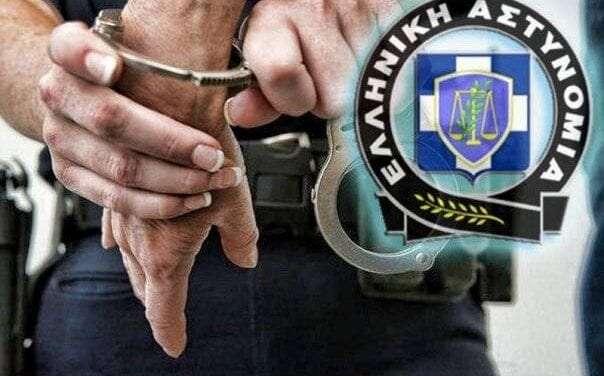 Συνελήφθη ημεδαπή διωκόμενη με Ένταλμα Σύλληψης